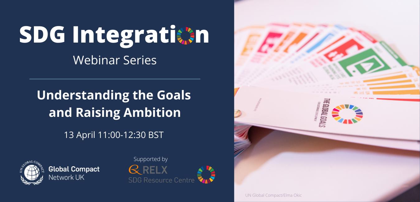 SDG Integration - Understanding the Goals